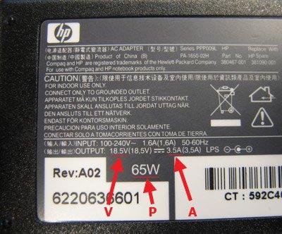 Потребляемая мощность ноутбука обычно указывается на стикере, наклееном в нижней части корпуса