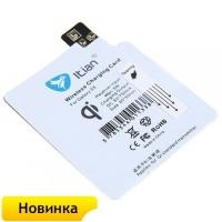 Ресивер - приемник для беспроводной зарядки для телефона Samsung Galaxy S5 i9600 (Itian)